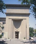 Collège de Littérature et de sciences humaines à Téhéran