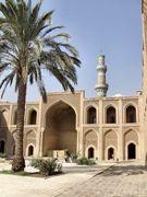 Université de Mustansiriya, Bagdad, Irak